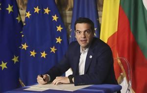 Tsipras, Rome, Not, Union