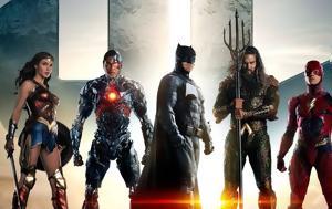Λεγεώνα, Trailer, Justice League, legeona, Trailer, Justice League