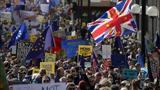 Λονδίνου, Βρετανοί, Brexit - ΦΩΤΟ,londinou, vretanoi, Brexit - foto