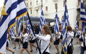 Ξυπόλητη, Θεσσαλονίκης, xypoliti, thessalonikis