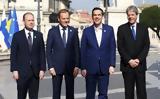 Μαξίμου, Ευρωπαϊκή,maximou, evropaiki