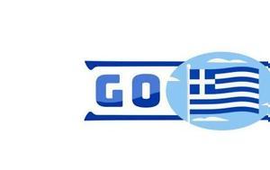 25 Μαρτίου, Google, 25 martiou, Google