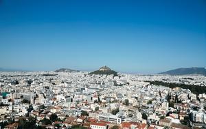 Ρεύμα, Αθήνας, revma, athinas
