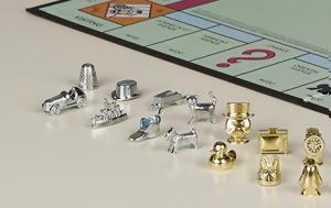 Αυτά, Monopoly -Τα, [εικόνες], afta, Monopoly -ta, [eikones]