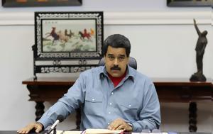 Γονατίζει, Βενεζουέλα, gonatizei, venezouela