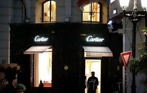 Κινηματογραφική, Μονακό – Στόχος, Cartier EIKOΝΕΣ, kinimatografiki, monako – stochos, Cartier EIKOnes