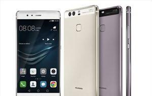 Έρχεται, Huawei P10, erchetai, Huawei P10