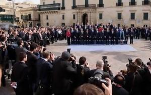 Ευρωπαϊκής Ένωσης, evropaikis enosis