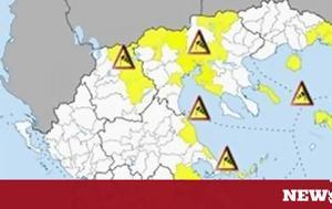 Εκτακτο, Προειδοποίηση, Σάκη Αρναούτογλου, Photos, ektakto, proeidopoiisi, saki arnaoutoglou, Photos
