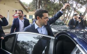 """Αλέξη Τσίπρα """"μετακόμισαν"""", Τέμπη, alexi tsipra """"metakomisan"""", tebi"""