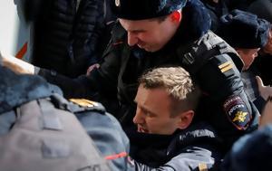 Μόσχα, Μεγάλη, – Σύλληψη, moscha, megali, – syllipsi