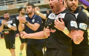 PAOK, Greek Men#039s Handball Cup
