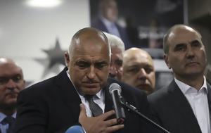 Βουλγαρία, Επικράτηση Μπορίσοφ – Προχωρά, voulgaria, epikratisi borisof – prochora