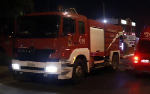 Θεσσαλονίκη, Πυρκαγιά, -Στο, Ευόσμου, thessaloniki, pyrkagia, -sto, evosmou