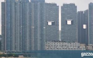Χονγκ Κονγκ, chongk kongk