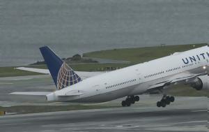 ΗΠΑ, United Airlines, ipa, United Airlines