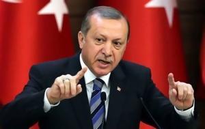 Ερντογάν, Συμμαχία, erntogan, symmachia