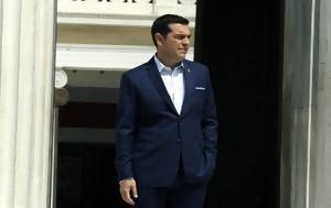 ΑΝΤΑΡΣΥΑ, Τσίπρα, Νίκο Μπελογιάννη, antarsya, tsipra, niko belogianni