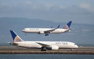 Σάλος, United Airlines, salos, United Airlines