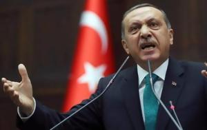 Ξέσπασε, Τουρκία Video, xespase, tourkia Video