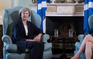 Συνάντηση Μέι – Στέρτζον 48, Brexit, synantisi mei – stertzon 48, Brexit