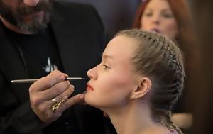 Διαγωνισμός, Κέρδισε, Ελληνική Eβδομάδα Mόδας, Max Factor, diagonismos, kerdise, elliniki Evdomada Modas, Max Factor