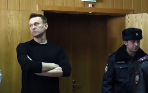 Ποιος, Αλεξέι Ναβάλνι, Πούτιν, poios, alexei navalni, poutin