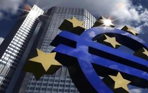 ΕΚΤ, Θέλουμε, Ευρωζώνης, ekt, theloume, evrozonis