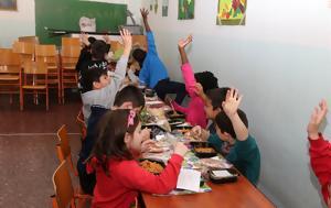 Ξεκίνησαν, Σχολικά Γεύματα, Νεάπολη, Βόλβη, xekinisan, scholika gevmata, neapoli, volvi