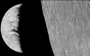 Σελήνης, selinis