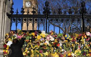 Λονδίνου, Ισλάμ, londinou, islam