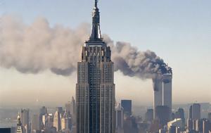 Σάλος, ΗΠΑ, Πανεπιστήμιο, Φανταστείτε, 911, [βίντεο], salos, ipa, panepistimio, fantasteite, 911, [vinteo]