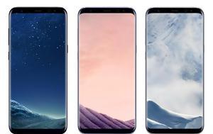 Αυτά, Samsung Galaxy S8S8+, afta, Samsung Galaxy S8S8+