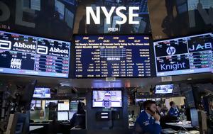 Μαζεύει, Wall Street, mazevei, Wall Street