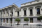 Εθνικό Θέατρο,ethniko theatro
