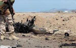 Υεμένη, Νεκροί 10, Αλ Κάιντα, yemeni, nekroi 10, al kainta