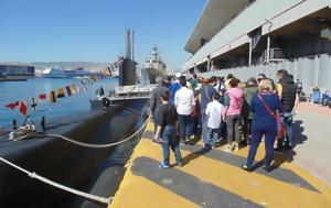 Πάνω, 11 000, Πολεμικού Ναυτικού, Πειραιά, pano, 11 000, polemikou naftikou, peiraia