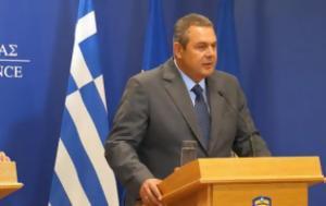 """Νέο """"σχέδιο Μάρσαλ"""", ΗΠΑ, Ελλάδα, neo """"schedio marsal"""", ipa, ellada"""