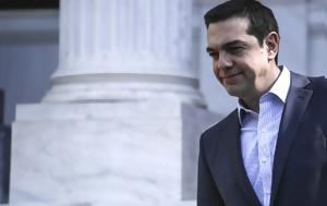 Μήνυμα Τσίπρα, Σκουρλέτη, Κανείς, minyma tsipra, skourleti, kaneis