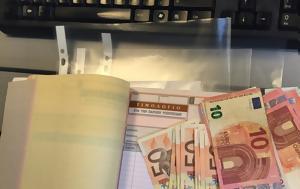 Φορολογικές, 2017, Ποιοι, forologikes, 2017, poioi