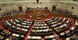 Ενός, Βουλή, Εύοσμο Video,enos, vouli, evosmo Video