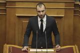 Νίκου Μπελογιάννη, Ηλιόπουλος,nikou belogianni, iliopoulos