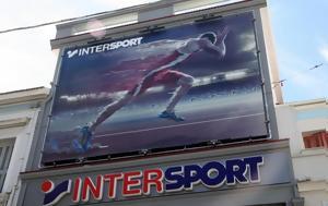 Ανοίγει, Πέμπτη, Intersport, Ερμού - Ολοένα, anoigei, pebti, Intersport, ermou - oloena