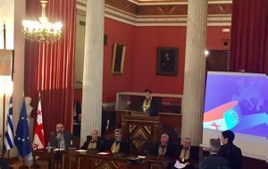 ΕΚΠΑ, Γεωργίας Γκιόργκι Κβιρικασβίλι, ekpa, georgias gkiorgki kvirikasvili