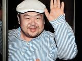 Μαλαισία, Κιμ Γιονγκ-ναμ,malaisia, kim giongk-nam