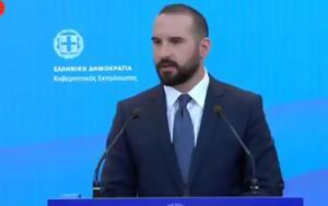 Τζανακόπουλος, Κοινά, tzanakopoulos, koina