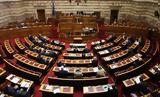 Επιστολή, Τσίπρα, ΣΥΡΙΖΑ, Ζητούν,epistoli, tsipra, syriza, zitoun