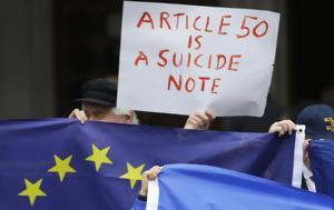 Βρετανός, Αρθρο 50, Περίμενα, vretanos, arthro 50, perimena