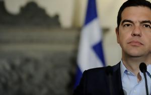 Βολές Τσίπρα, Μητσοτάκη, Γεννηματά -Για, Βουλή, voles tsipra, mitsotaki, gennimata -gia, vouli