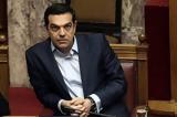 Τσίπρας, ΠΑΣΟΚ,tsipras, pasok